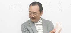 代表挨拶・学院紹介
